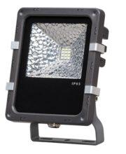 led-projektor-12w-6000k-vandtaet-ip65-smd2835-kold-lys